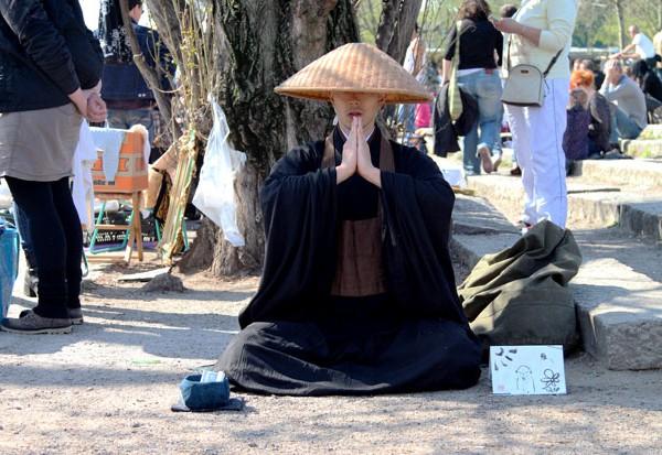china-japan-ajoure-men