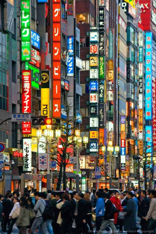 tokio-light-ajoure-travel