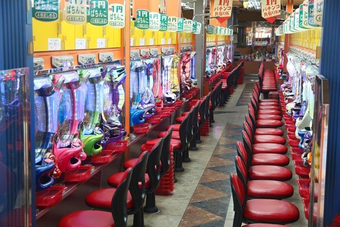 Spielautomaten Japan