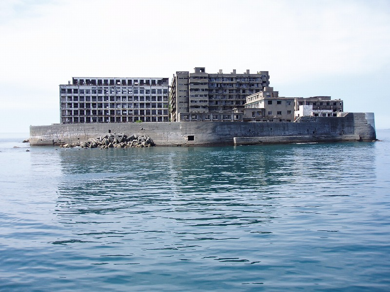 Insel Hasima