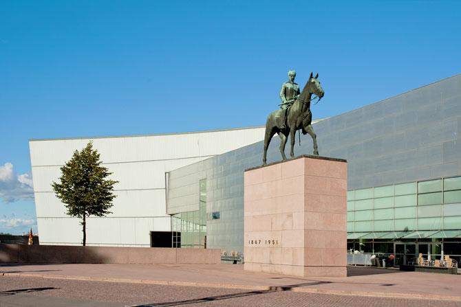 Kiasma Museum