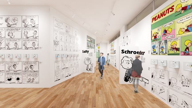 Gallery Snoopy Museum Tokyo