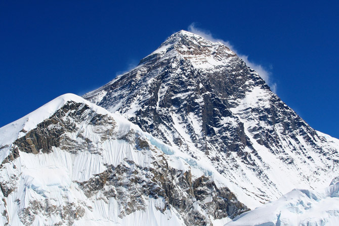 Der Berg Mount Everest