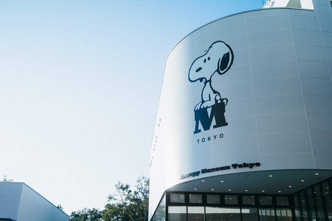 Eingang des Snoopy Museum in Tokyo
