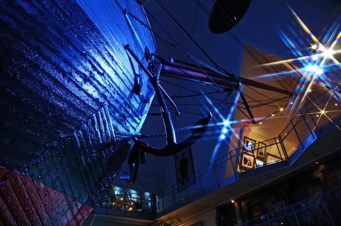 Fram Polarschiffmuseum